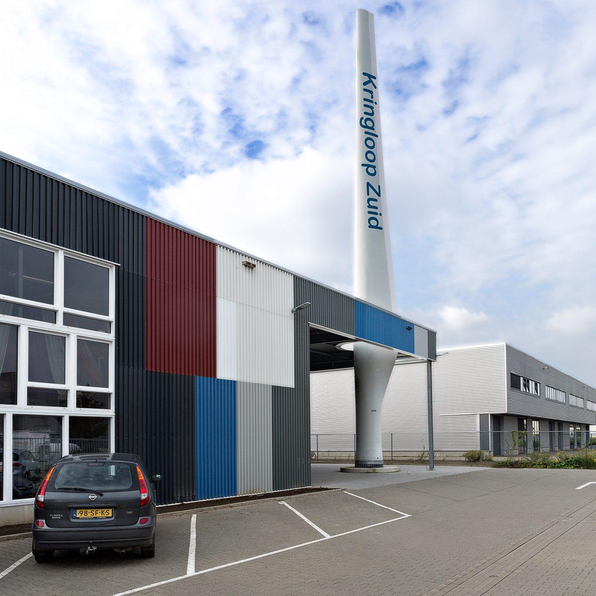 Kringloop Zuid Maastricht